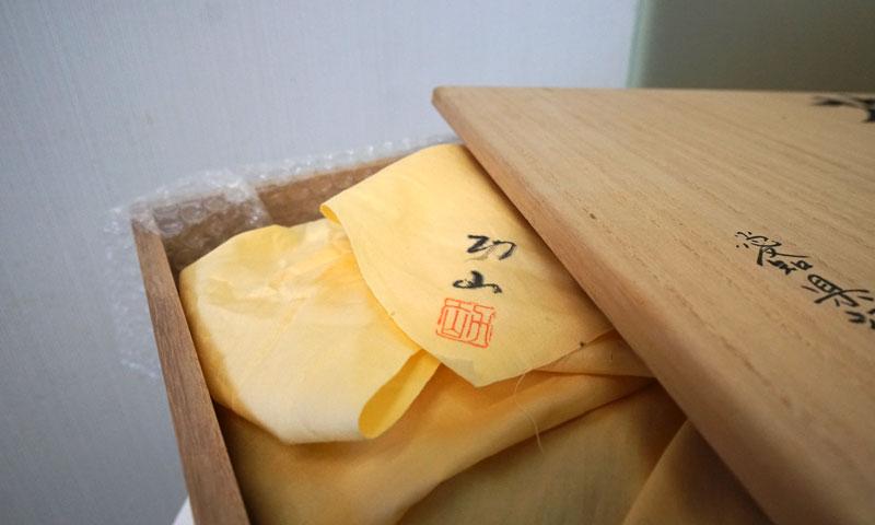 日本昭和年間‧竹工藝大師瀨邊功山作‧江南市無形文化財竹編茶櫃